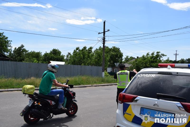 Покровські поліцейські закликали водіїв двоколісного транспорту дотримуватись правил безпечної поведінки на дорозі, фото-1