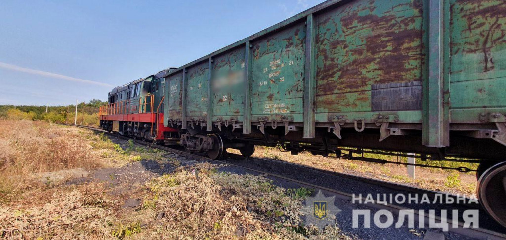 Покровська оперзона: ВАЗ зіткнувся на залізничному переїзді з вантажним потягом, фото-2