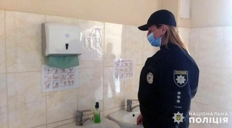 Поліція Покровська перевіряє заклади освіти щодо дотримання карантинних обмежень, фото-2