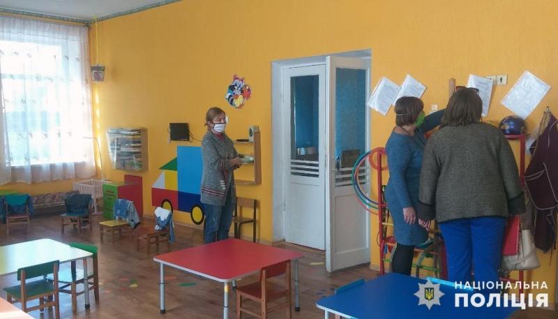 Поліція Покровська перевіряє заклади освіти щодо дотримання карантинних обмежень, фото-3