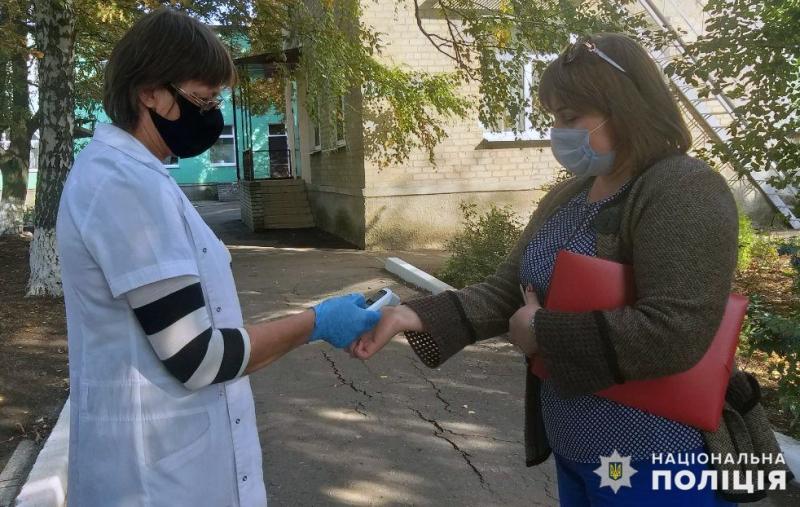 Поліція Покровська перевіряє заклади освіти щодо дотримання карантинних обмежень, фото-1