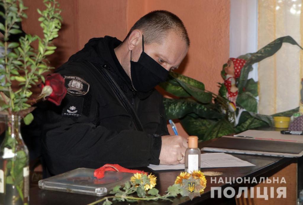 Поліцейські Донеччини задокументували 112 порушень карантину «вихідного дня», фото-1