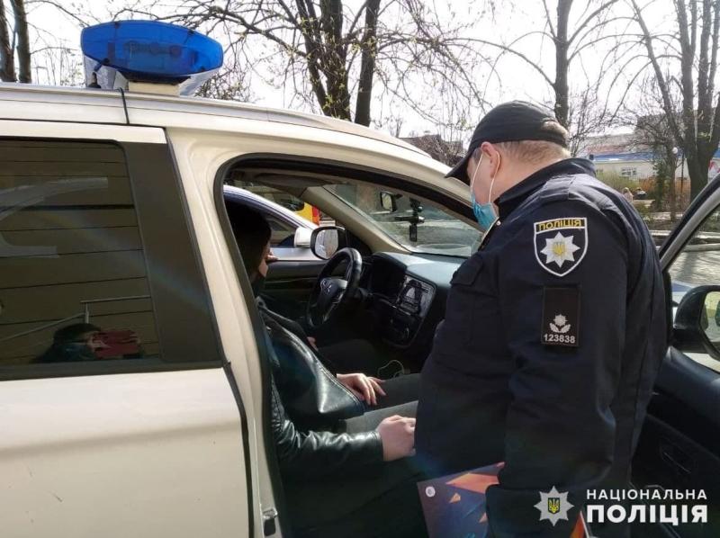 Поліцейські Покровська познайомили лігівців з роботу нарядів поліції, фото-2